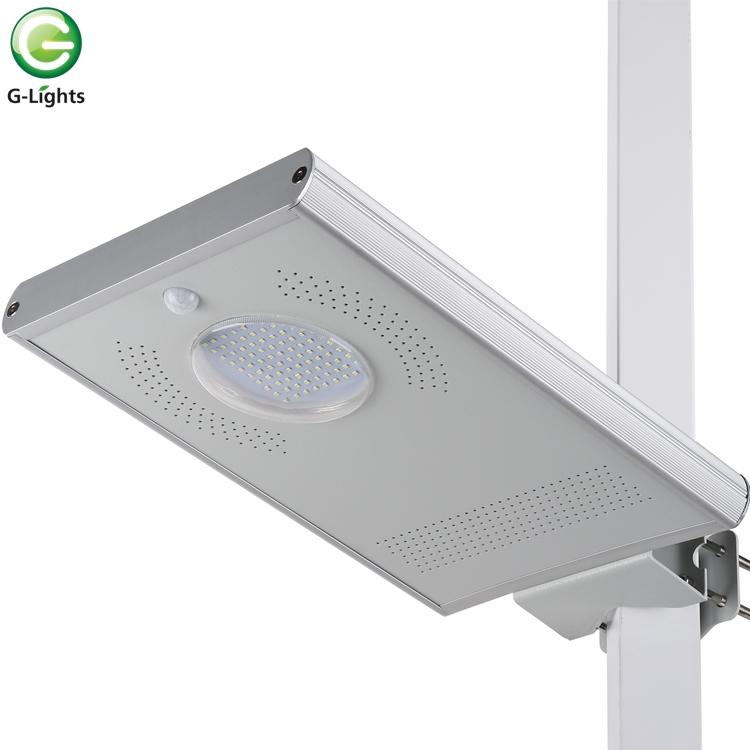 STL-041 40W-60W一体化太阳能路灯