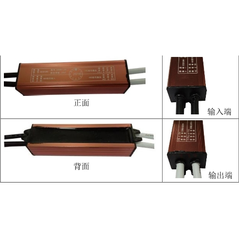 信阳A68亮化灯具控制器适用于N34L35