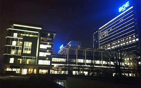 合肥京东方医院楼体亮化照明案例