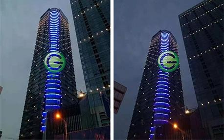 海尔青啤东盟联合广场商业综合体亮化照明案例